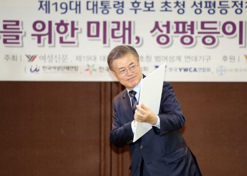 성평등 서약서에 서명하는 문재인<YONHAP NO-2211>