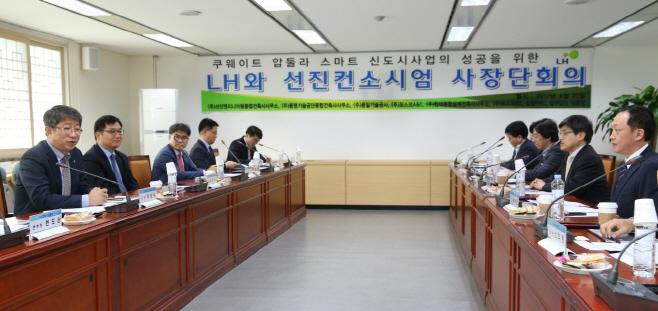 사본 -사장단회의