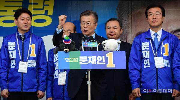 문재인, 강원 춘천 집중유세