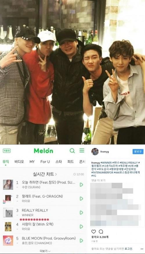 Yang Hyun-suk thanks Infinity Challenge and Yang Se-hyung