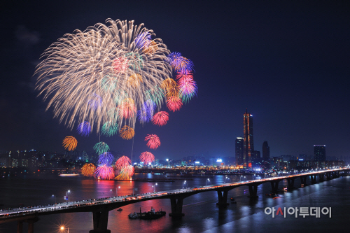 세계불꽃축제