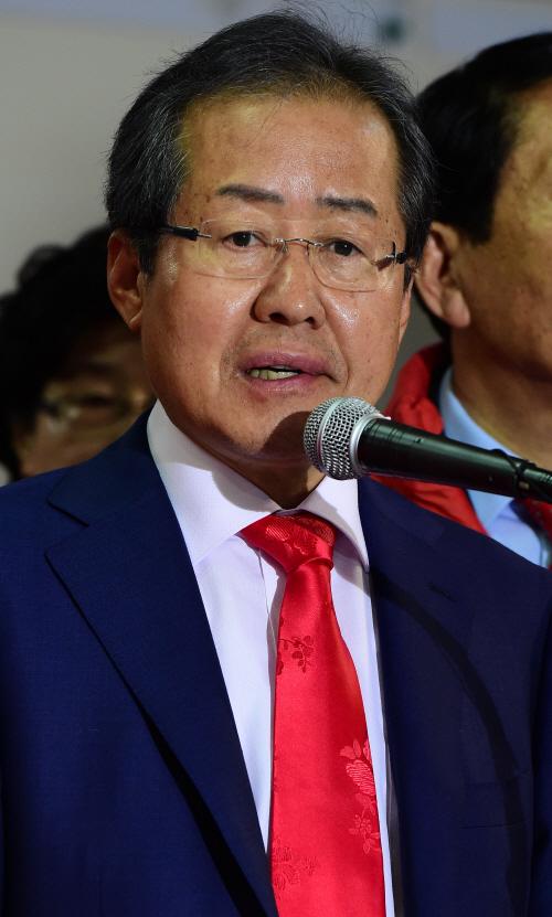 홍준표, 자유한국당 당사7