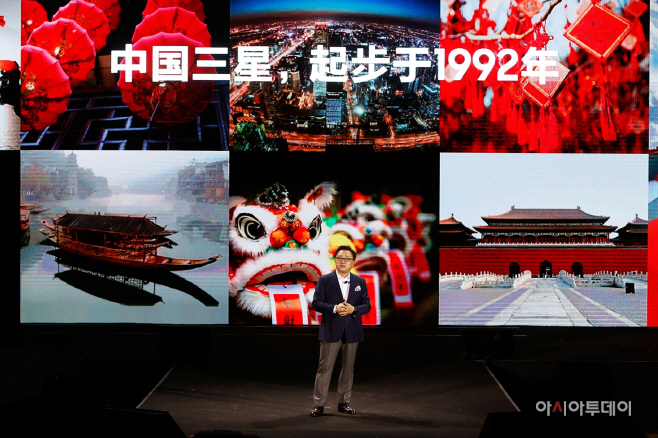 삼성전자 갤럭시 S8 중국 상륙 (1)