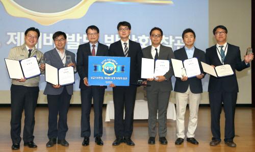현대·기아차, 발명 아이디어 대회 '인벤사이드' 개최
