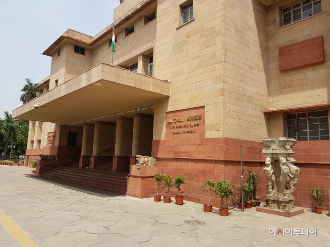 인도국립박물관