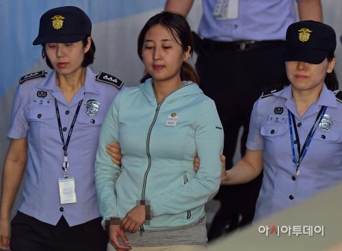 [포토] 법정 향하는 최순실 딸 정유라