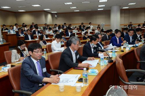전국법관대표자회의