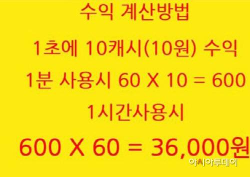 KakaoTalk_20170706_165331389