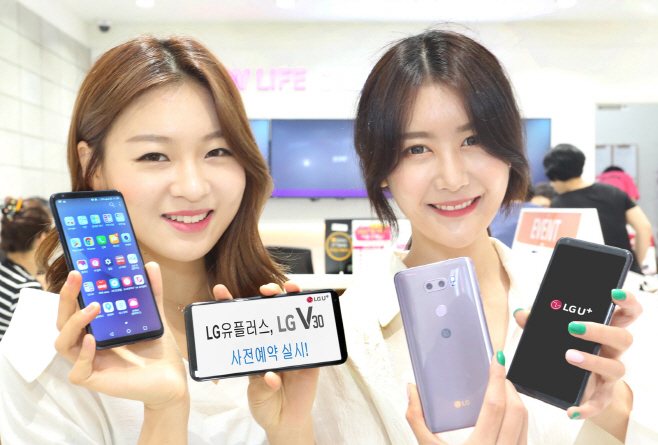 0914 LG유플러스, 'LG V30' 사전예약 실시(가로)