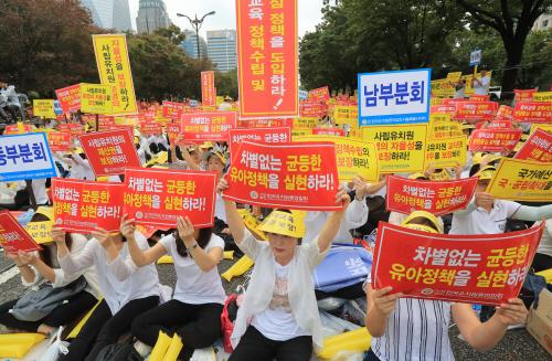 '사립유치원 생존권' 요구 구호