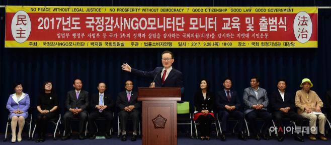 [포토] 국정감사NGO모니터단 출범, 인사말하는 김대인 상임단장