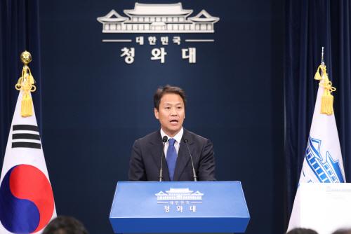 박근혜 정부 세월호 사고일지 '사후조작'