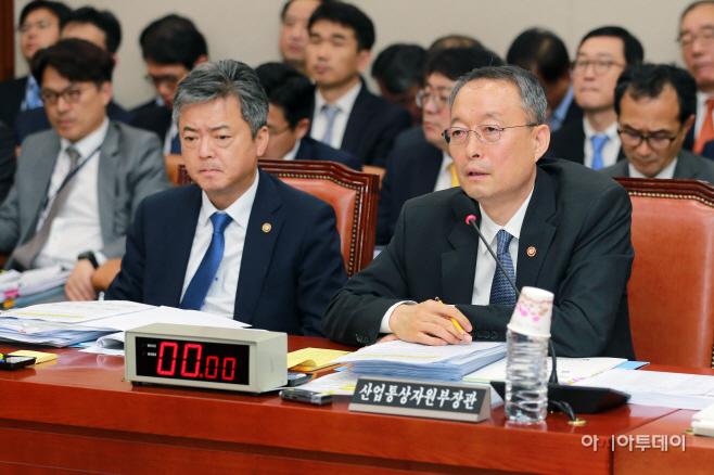 (17.10.12)2017년 산업통상자원부 에너지분야 국정감사03