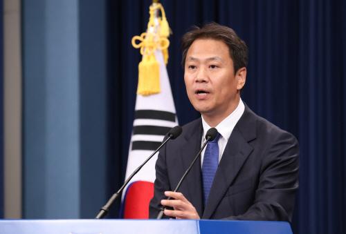 임종석 청와대 비서실장 긴급 발표