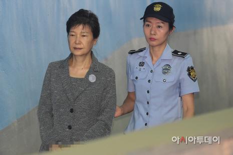 박근혜 전 대통령 공판 출석
