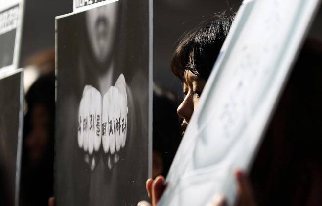 '낙태죄를 폐지하라'<YONHAP NO-1647>
