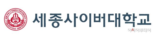 [세종사이버대학교] 교표