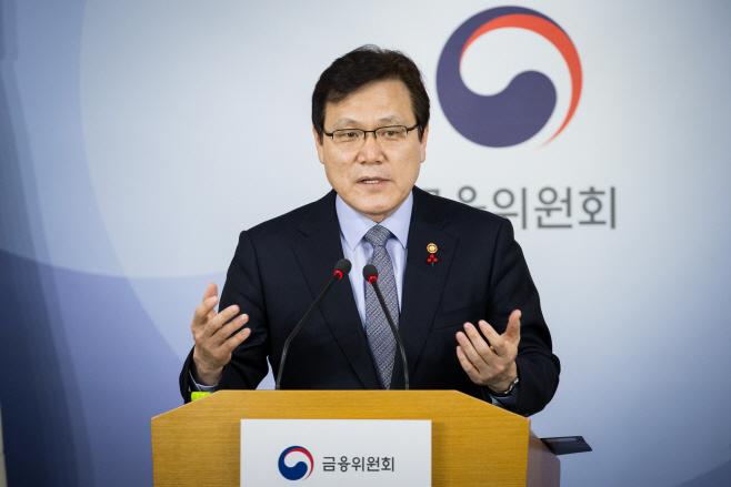 금융위원장, 송년 기자간담회