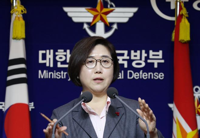 최현수 국방부 대변인 정례브리핑