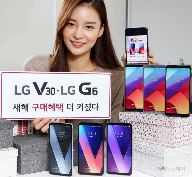 LG전자 새해 첫 스마트폰 프로션2