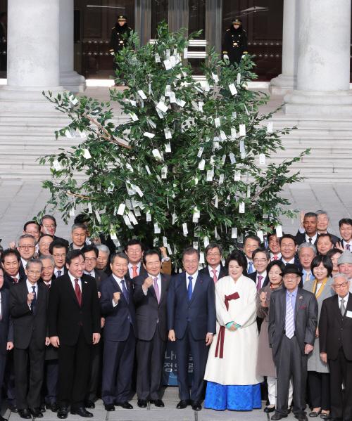 문 대통령 '소망의 나무'앞 참석자들과 기념촬영