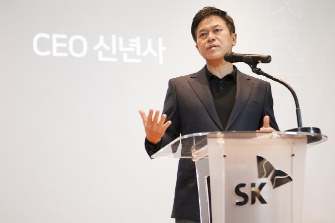 2018 SK텔레콤 박정호 사장 신년메시지_1