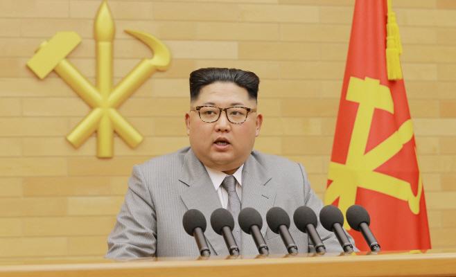 김정은 신년사 발표<YONHAP NO-3266>