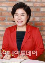 조은희 구청장 수정