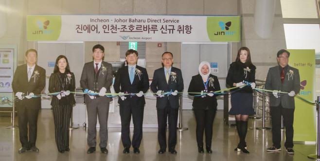 진에어, 인천~조호르바루 신규노선 취항식 (1)