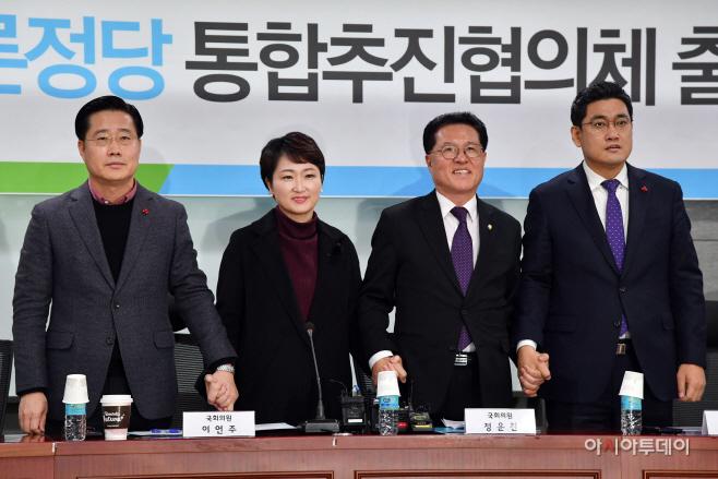 [포토] '통합추진협의체 출범' 손 맞잡은 국민의당-바른정당