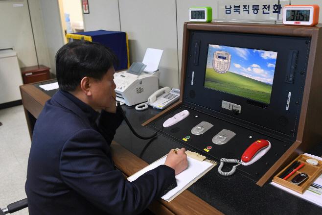 남북연락채널