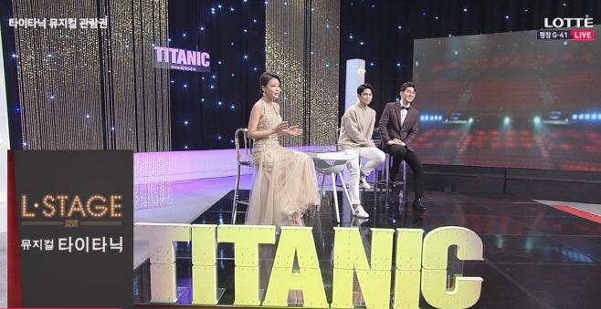 [보도사진1] 롯데홈쇼핑 타이타닉 티켓 판매 방송