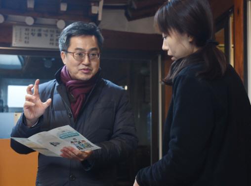 김동연사진