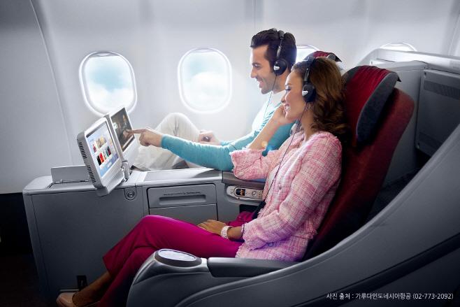 1 가루다인도네시아항공 비즈니스석