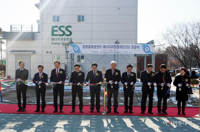 중랑물재생센터 준공테이프 (1)