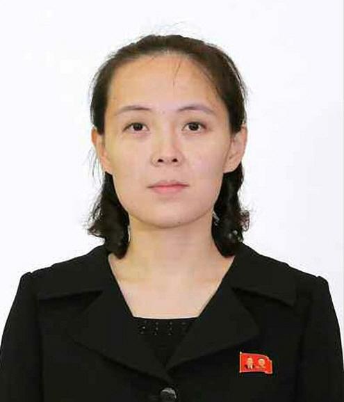 북 고위급대표단에 김여정 포함<YONHAP NO-4321>