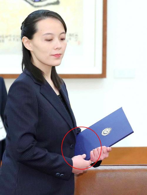 [올림픽] 북한 김여정든 파일, '친서일까?'
