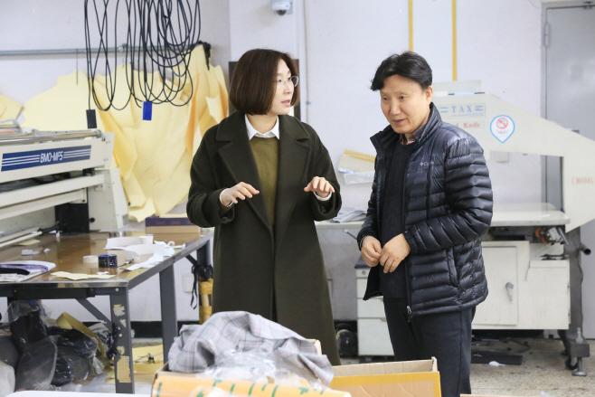 이랜드월드 정수정 대표, 동반성장, 상생경영 실천 나선다1