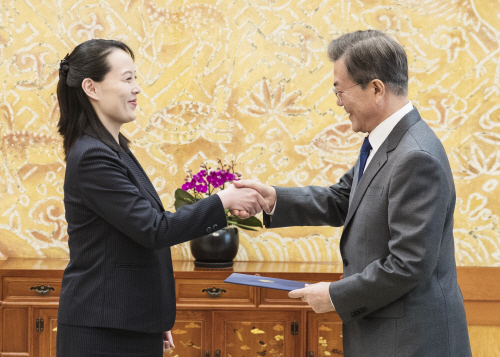 [올림픽] 북한 김여정, 문 대통령에게 김정은 위원장 친서 전달