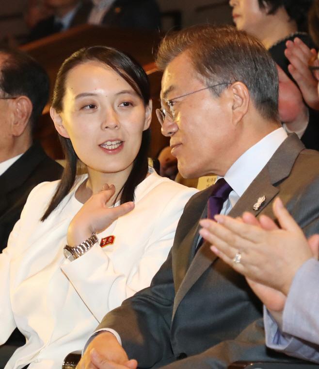 [올림픽] 문 대통령, '김여정 노동당 중앙위 제1부부장의 설명 들으며'
