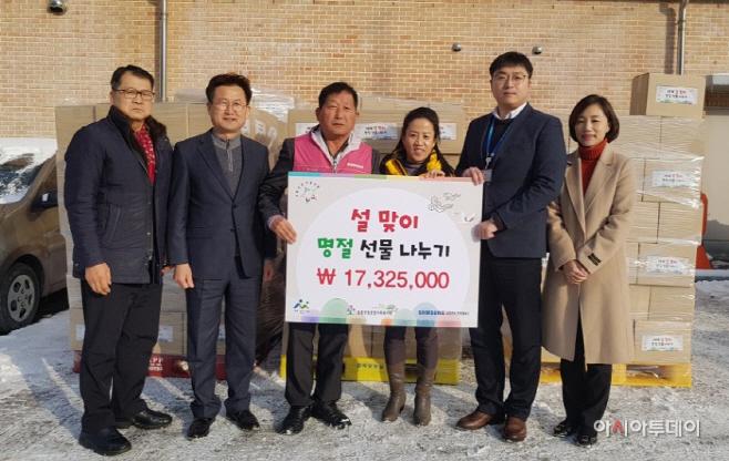 삼성전설 온양캠퍼명절위문품 전달