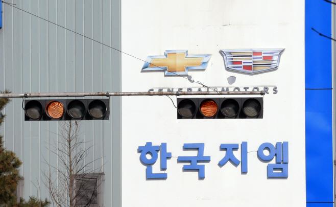 군산 GM 공장 폐쇄<YONHAP NO-2301>