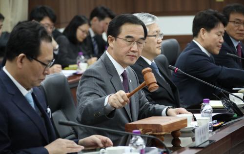 남북교류협력추진협의회