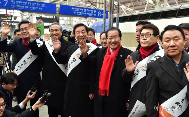 자유한국당 귀향 인사15