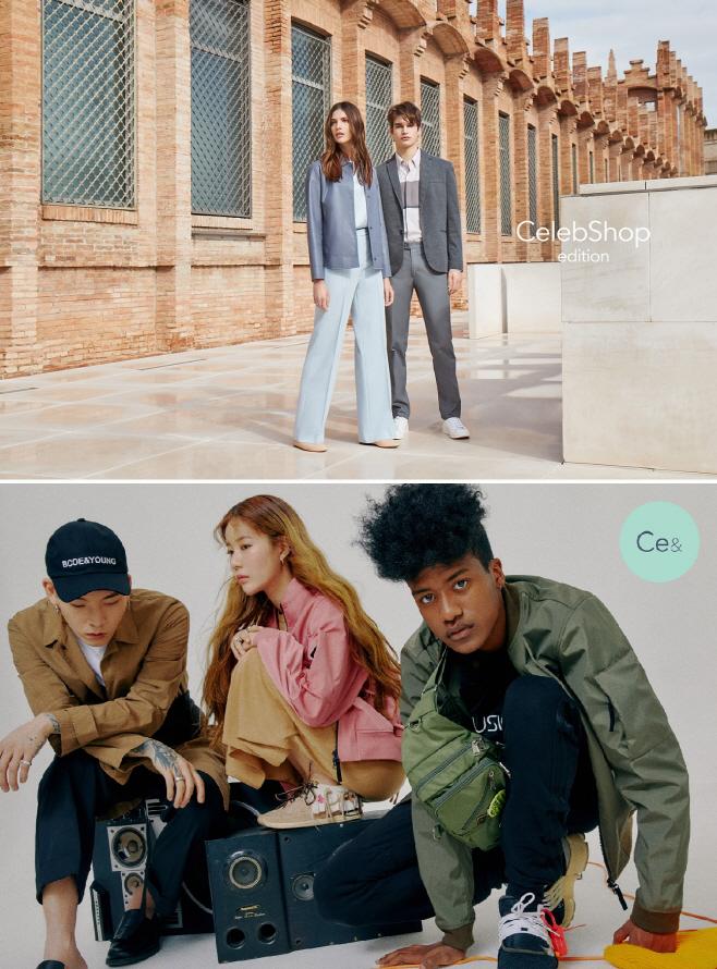 CJ오쇼핑 셀렙샵 에디션과 씨이앤 태용