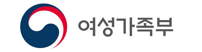 여성가족부_국_좌우