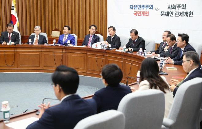자유한국당 원내대책회의<YONHAP NO-2059>
