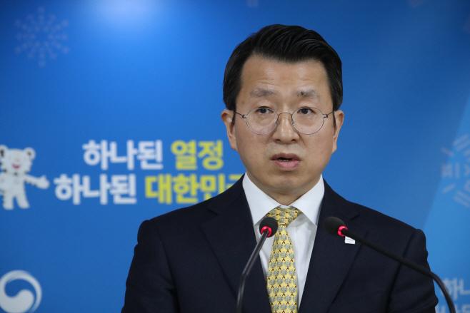 브리핑하는 백태현 통일부 대변인<YONHAP NO-2026>