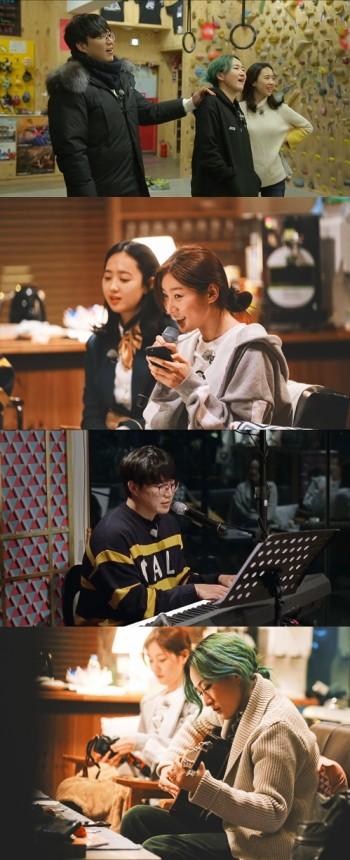 [친절한 프리뷰] '달팽이호텔' 성시경·김민정·선우정아, 김자인에 클라이...
