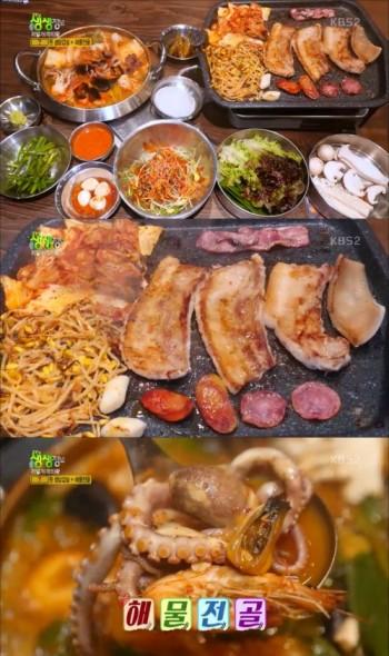 '2TV 생생정보' 1만원 국내산 생삽겹살·해물전골 맛집 '꿀삼겹' 위치...